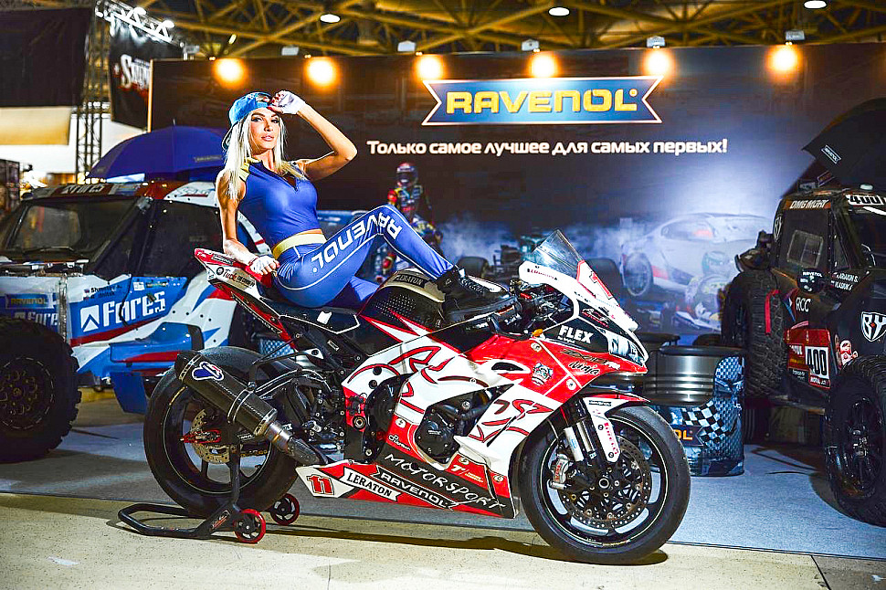 RAVENOL на Motorsport Expo